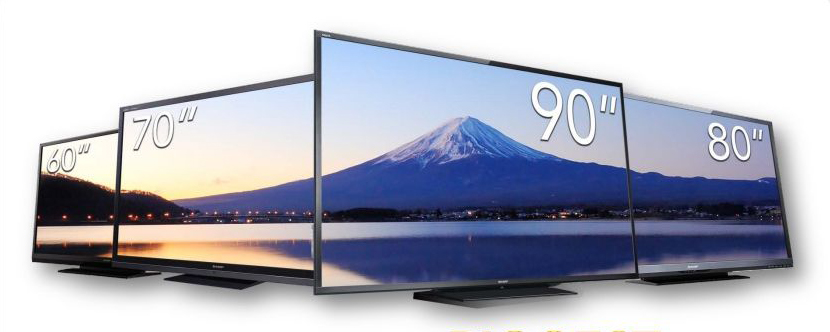 "New 90"" inch Sharp LED Flat Screens added to our hire inventory"
